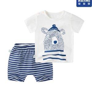 婴堂堂 宝宝短袖套装夏儿童装男婴儿纯棉衣服T恤女童短裤夏装洋气