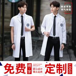 韩版白大褂医生服长袖男工作服夏薄款半袖短袖衣实验服护士美容院
