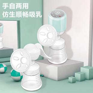 嘘嘘兔电动吸奶器自动挤奶器吸乳器孕产妇拔奶器吸力大非手动静音