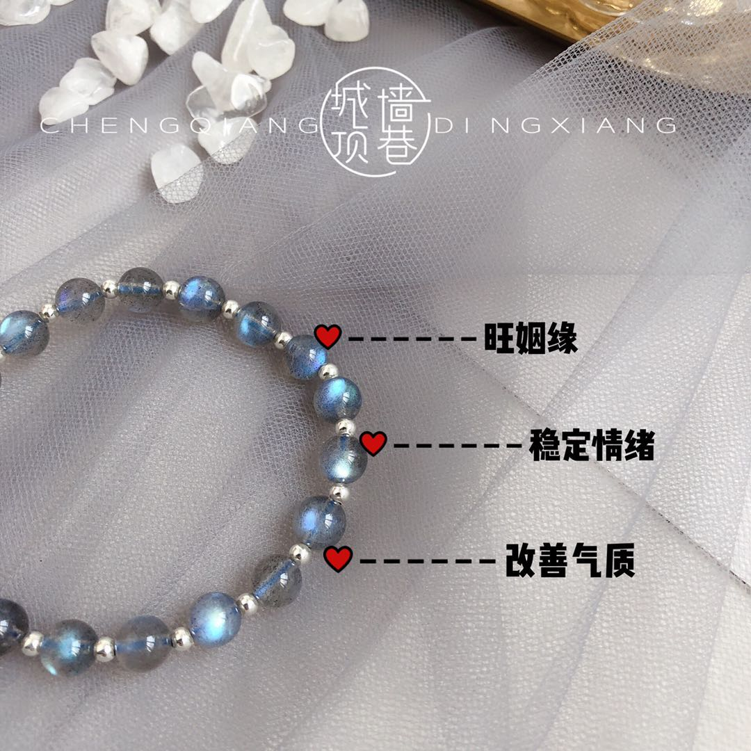 Grey moon tide crystal bracelet womens Bracelet Stretch Shiwang popularity