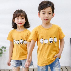 领1元券购买竹节棉儿童短袖T恤 男童装洋气女童半袖宝宝夏装中大童打底衫纯棉