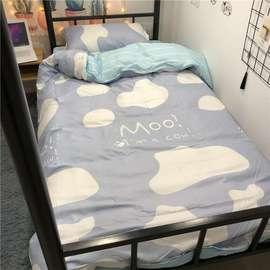 新款!奶牛斑纹蓝色床单被套两件套大学生宿舍床寝室被单单件2.2m