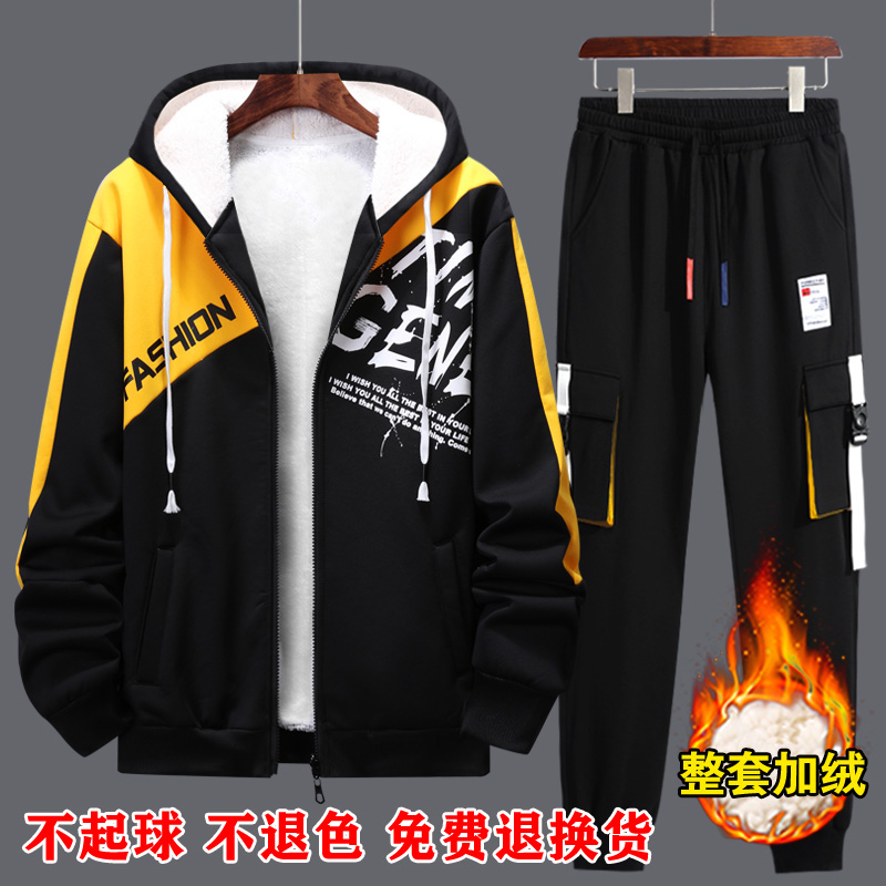 Youth sweater suit plus velvet thickening big boy sportswear handsome junior high school students autumn and winter jacket