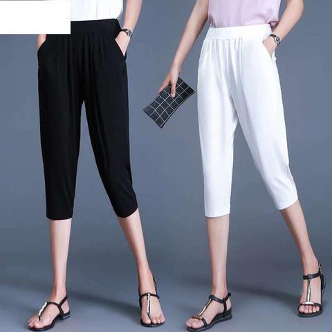 2020新款夏天薄款哈伦裤女加肥加大码宽松紧腰七分裤