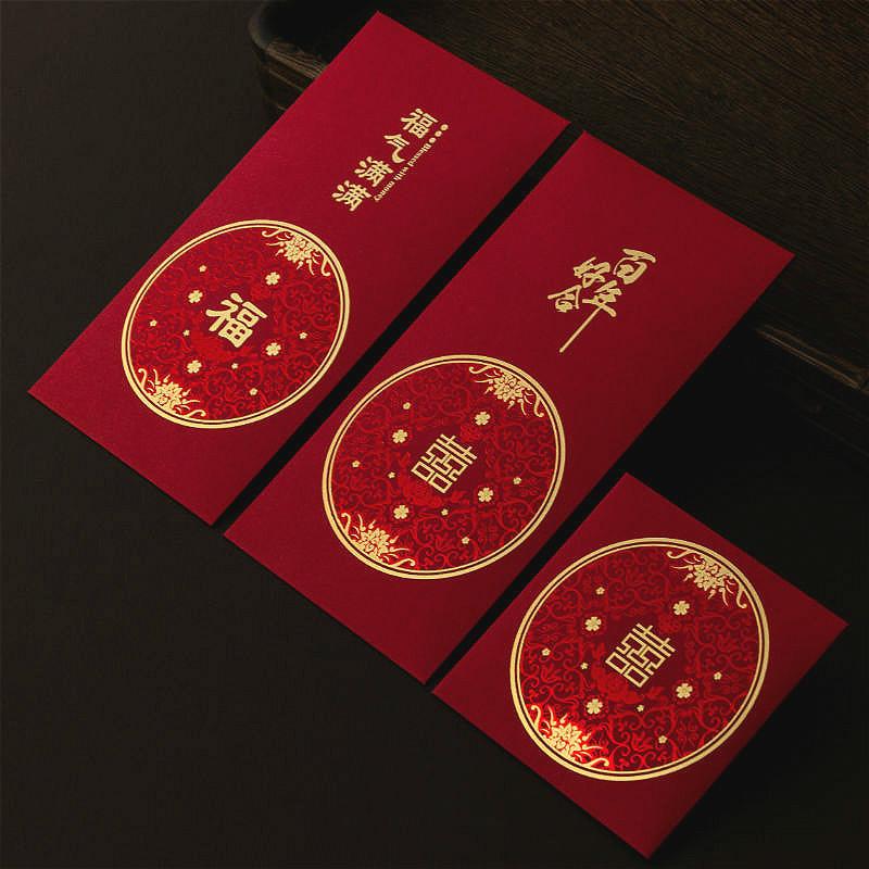 Конверты для Китайского нового года Артикул 602021989742