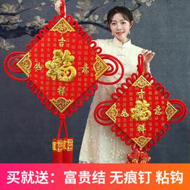 中国结挂件客厅玄关镇宅大小号福字过年春节装饰用品乔迁新居对联