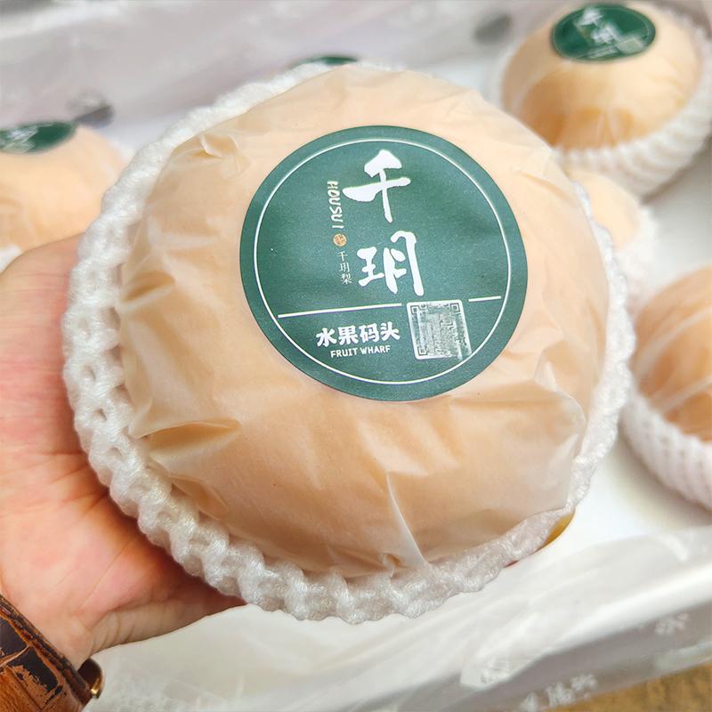 现货冰糖千�h梨秋月梨新鲜水果日本引进品种冰糖梨礼盒顺丰发货