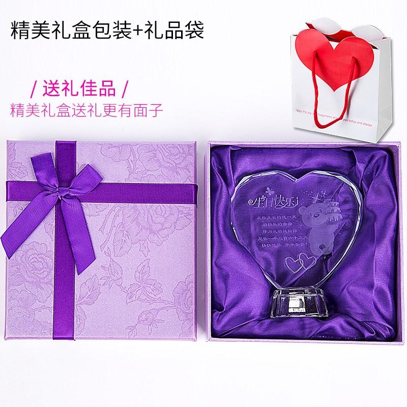 (用1元券)浪漫生日礼物女生实用创意快乐特别的情侣给情人节送女友媳妇爱情