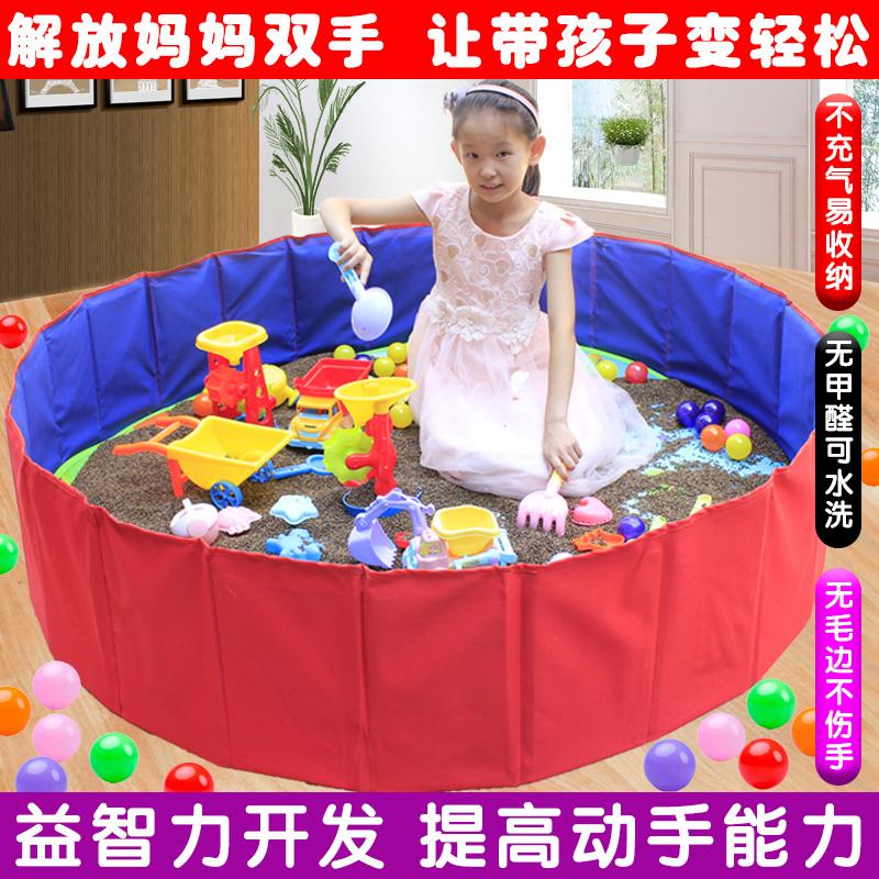 沙池玩具套装性价比高吗