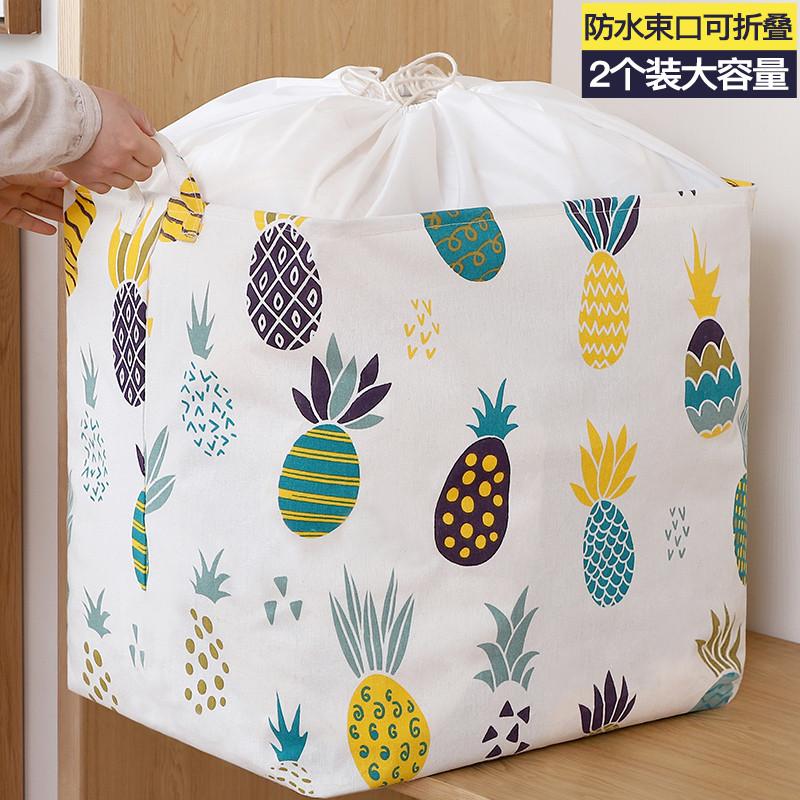装被子的袋子整理袋棉被收纳袋衣物行李搬家打包袋防潮超大棉布