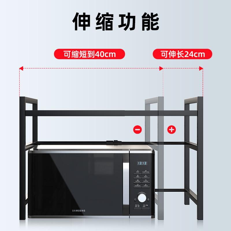 厨房置物架两层落地微波炉架收纳式菜放锅架子金属家用多层围栏