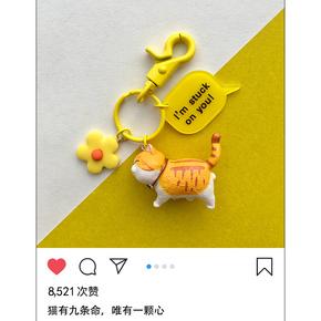 ins可爱卡通猫咪钥匙扣女生网红个性创意挂件韩国小清新简约玩偶