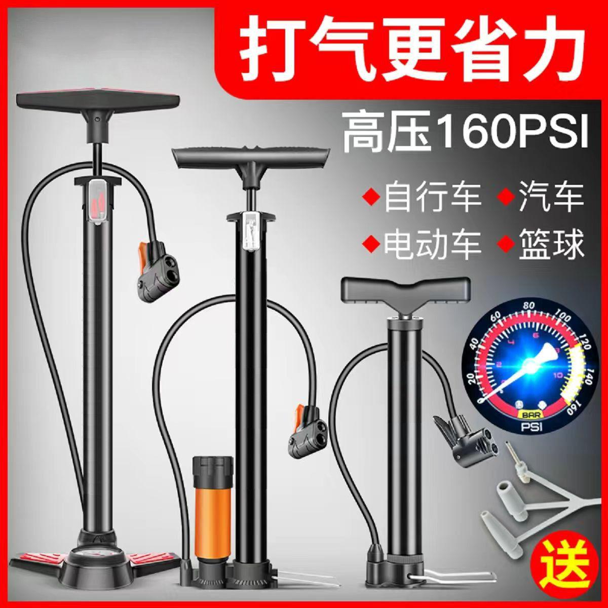 打气筒自行车家用小型高压便携式电动电瓶车篮球通用气管子充气筒