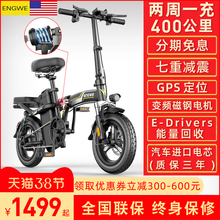 Ingerway folding electric bicycle driving battery car lithium battery small moped