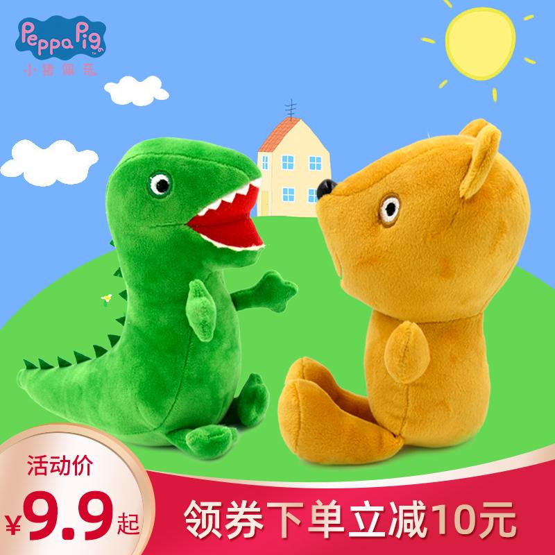 Мягкие игрушки Артикул 619699371812