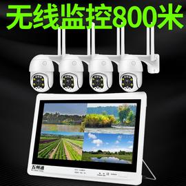 无线监控设备套装系统 监控器高清室外4路家用成套超市商用摄像头