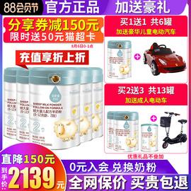 韩国进口蓓康僖启铂羊奶粉2段新生婴幼儿800g专卖店官网正品组合图片