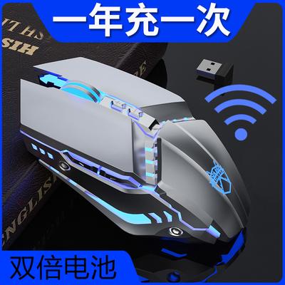 联想HP惠普华硕小米华为戴尔苹果电脑适用无线蓝牙鼠标充电款机械游戏办公电竞男女生静音笔记本手机平板滑鼠