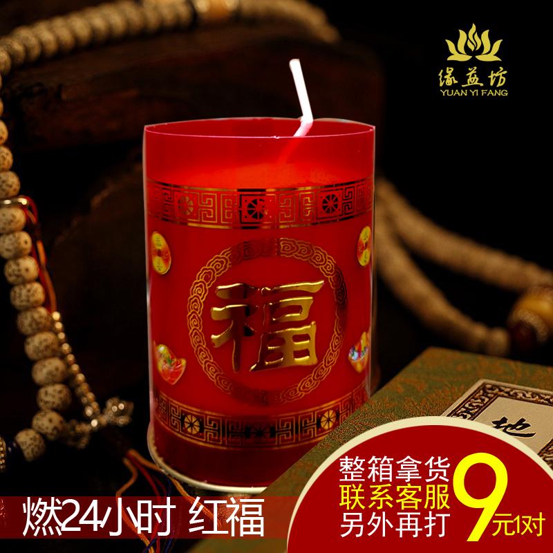Масленные свечи Артикул 643983675192