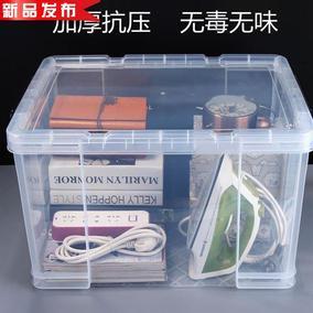 pp后备箱大号教室100升杂物整理箱