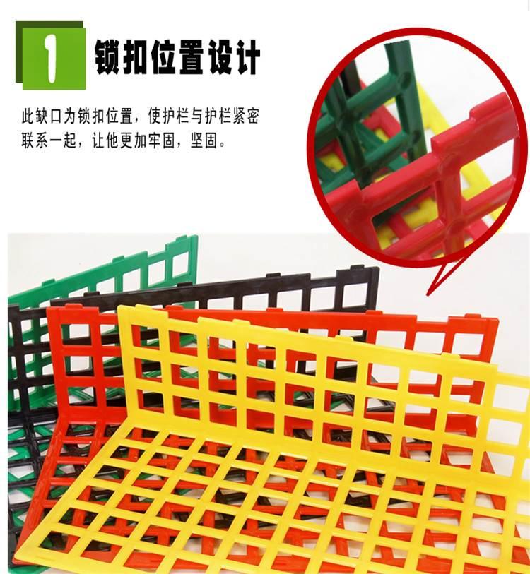 中国水果护栏生鲜档板超市堆头围栏果蔬护栏隔板蔬菜展架超市货架