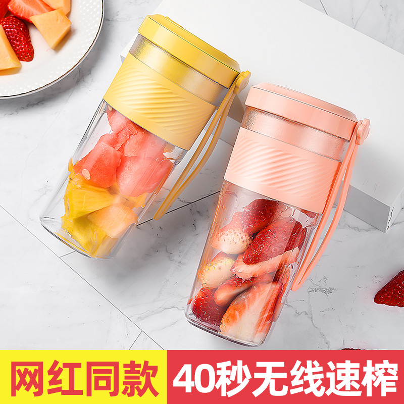 Juicer household portable fruit small student dormitory charging electric mini juice cup squeezing juice movement