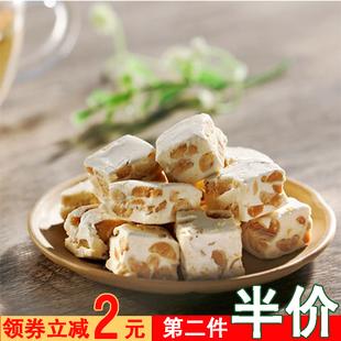 一斤半斤台湾风味牛轧糖奶味软糖休闲小零食品喜糖散装花生味糖果