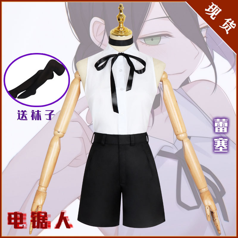 Spot chainsaw man cos clothes chainsaw man bomb demon lacer animation Cosplay clothes full set female