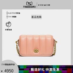 【天猫超级品牌日】COACH蔻驰绗缝DINKY 18号手袋斜挎包包