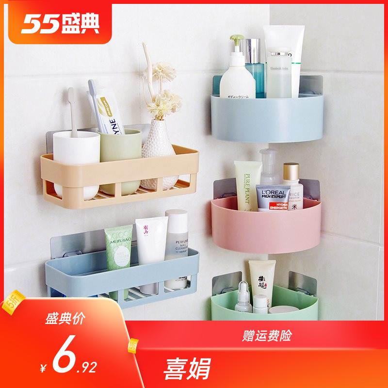 用品自吸储物架瓷砖厕所卫浴打孔则所防滑置物架转角卫生间网红