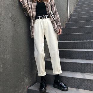 米白色牛仔裤女直筒宽松高腰显瘦2020年秋装新款阔腿九分老爹裤子