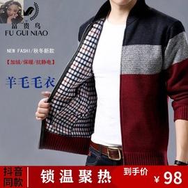 富贵鸟羊毛开衫反季热卖男士时尚外套加绒加厚保暖毛衣皮儿卡丹。图片