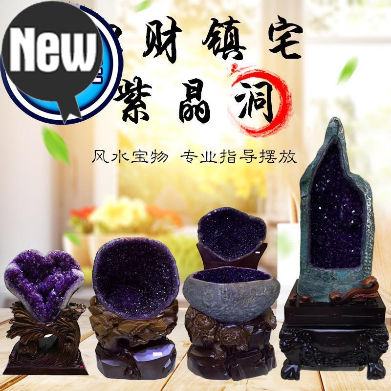 Xinguan town house home office money bag lagui treasure basin natural 2 raw stone f dark Amethyst m hole ornament water