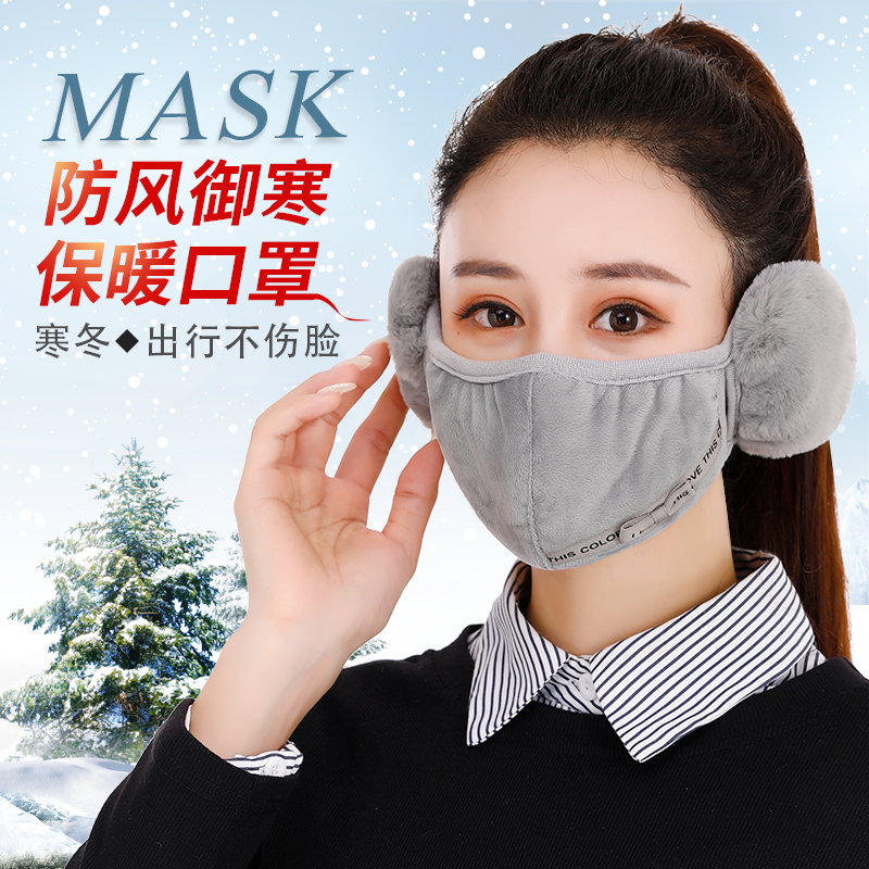 Warm mask womens winter mask earmuff 2 in 1 thickened windproof riding ear protection cold proof dust prevention and ventilation