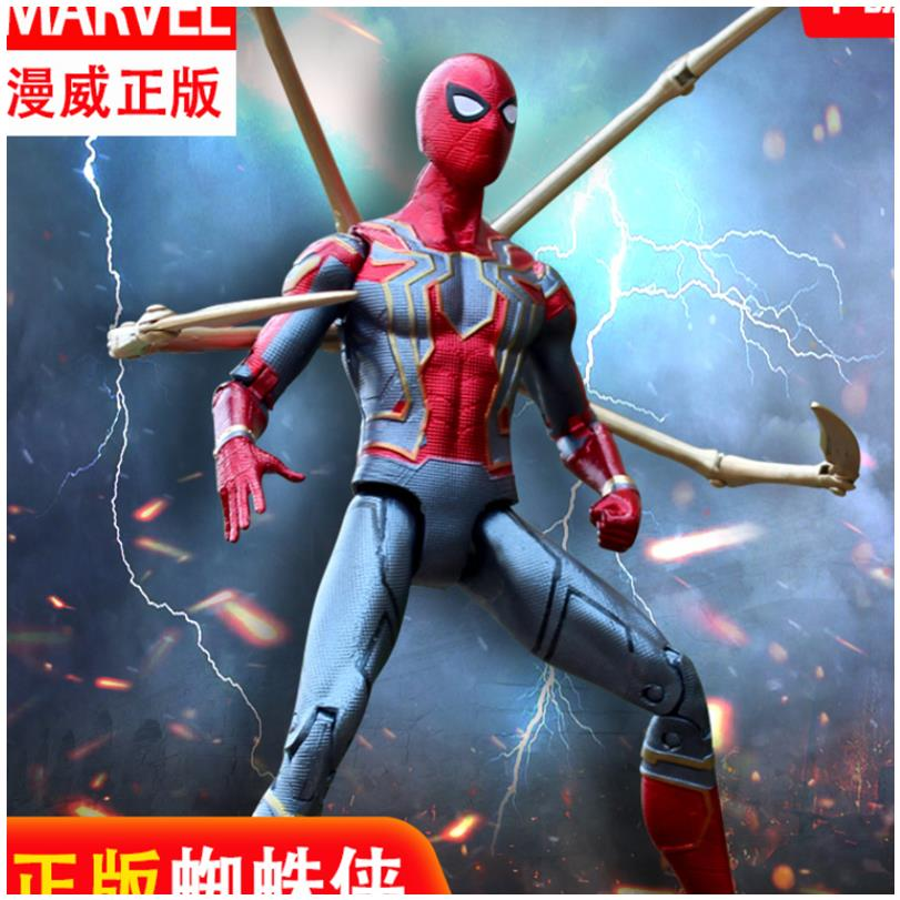 。中动正版复仇者联盟4蜘蛛侠英雄远征人偶钢铁侠公仔手办模型玩