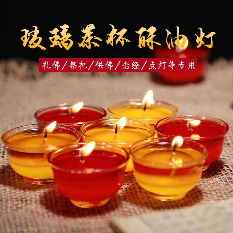 Масленные свечи Артикул 602732993402