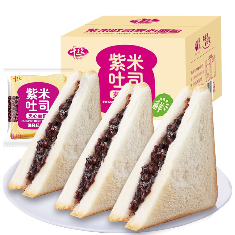 紫米面包整箱奶酪吐司早餐速食半成品宿舍必常备吃的早餐10-15新券