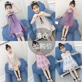 童装女童夏装新款连衣裙2020夏季韩版纱裙儿童背心裙女孩公主裙。