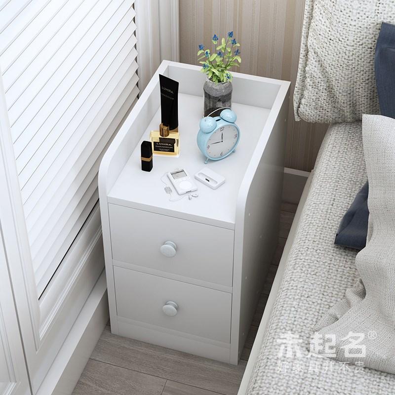 壹香树20/30/40cm宽小型小号迷你床边收纳窄柜夹缝仿实木窄款床头