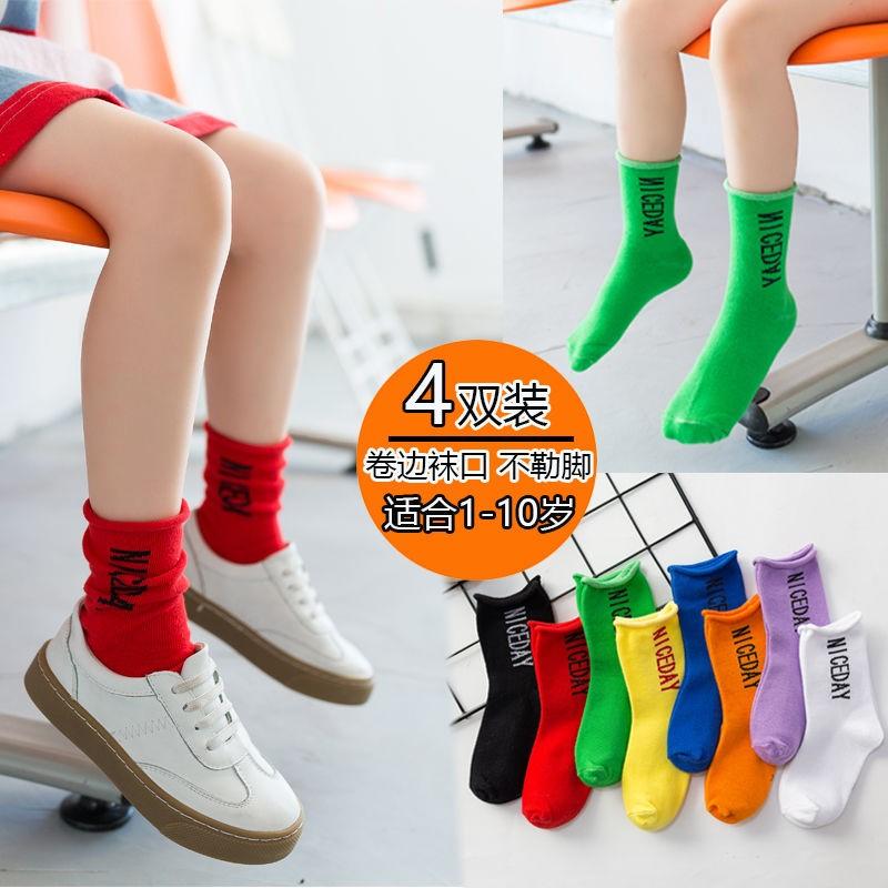 。儿童秋冬中筒袜男童女童学生卷边堆堆袜春秋运动松口宝宝长筒袜