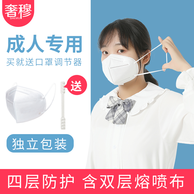 Kemu kn95 disposable adult mask for mens air permeability and dust prevention