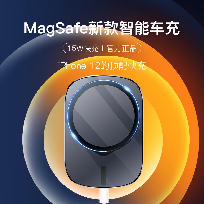 苹果12magsafe磁吸iphone充电器