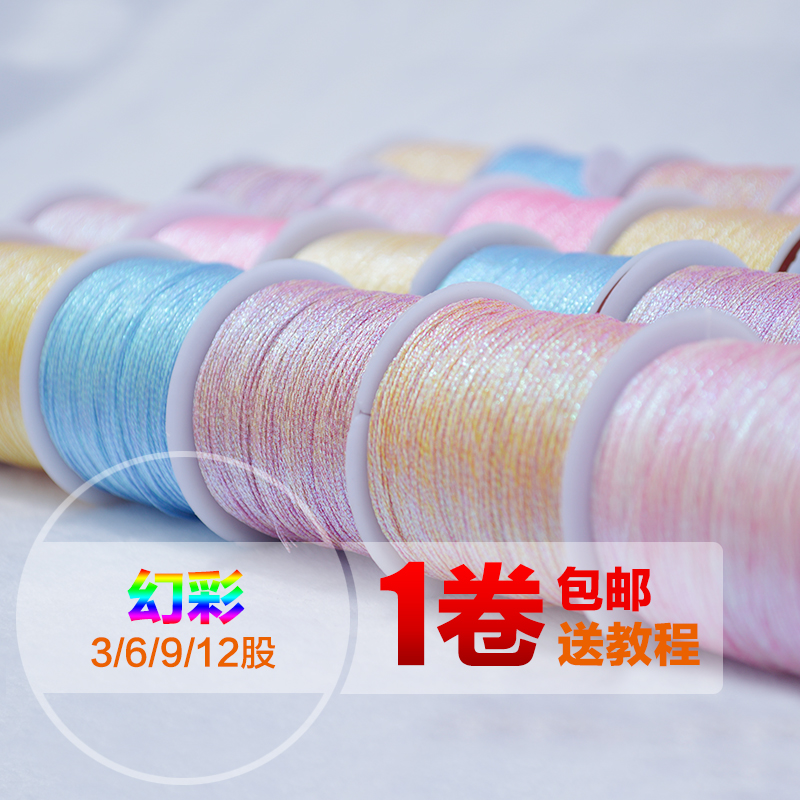 3 strands of magic gold thread, gold and silver thread, red rope, hand woven bracelet, Chinese jade thread, gold thread, lotus dumpling