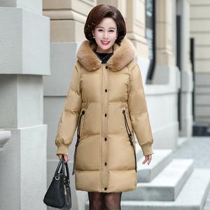 中老年女装保暖棉衣中年妈妈装时尚棉袄休闲婆婆加厚连帽毛领棉服