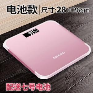 电子称人体秤可充电家用公斤市斤液晶数字显示体重秤健康减肥称重
