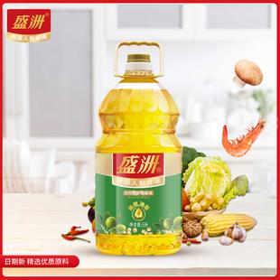盛洲 橄榄清香食用调和油5L 橄榄调和油食用油5升植物油家用粮油