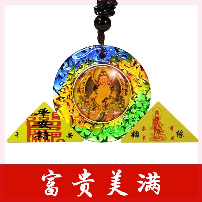 Китайские обереги Артикул 629020799855