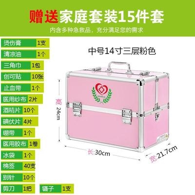 Wilder doctor wants multifunctional first aid kit 2018 rescue medicine kit factory supplies set Army First Aid Kit Home