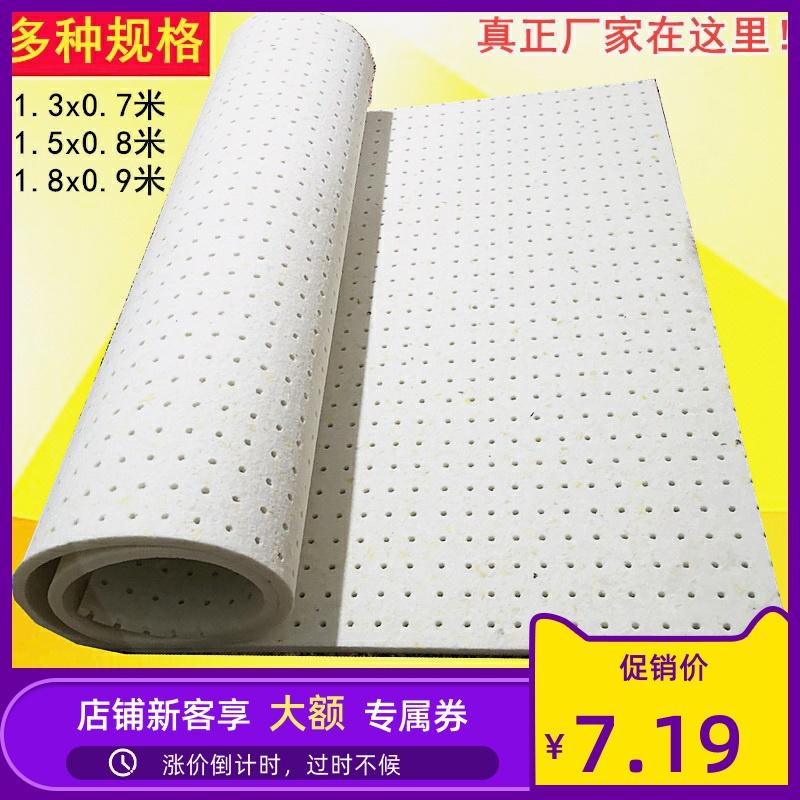 ⭐优质加厚耐高温吸风熨烫台海绵垫熨斗垫熨烫衣布板多功能服装工