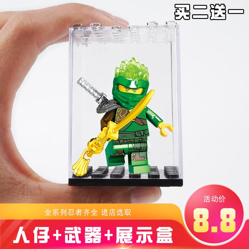 匹配乐高幻影忍者展示盒积木玩具